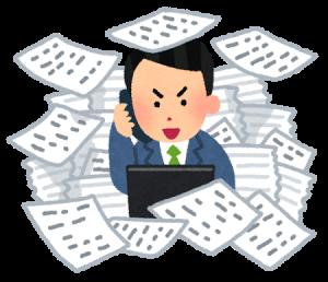 businessman_workaholic